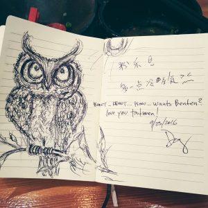 Hoothoootwhooo wants Benten? Shouldve taken my doodle before I inhaledhellip